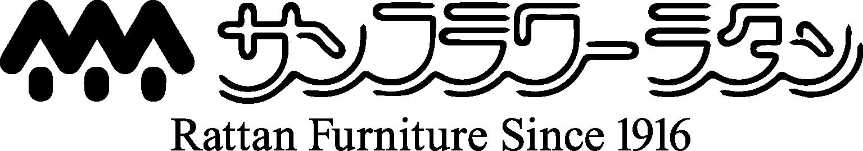籐家具 サンフラワーラタン